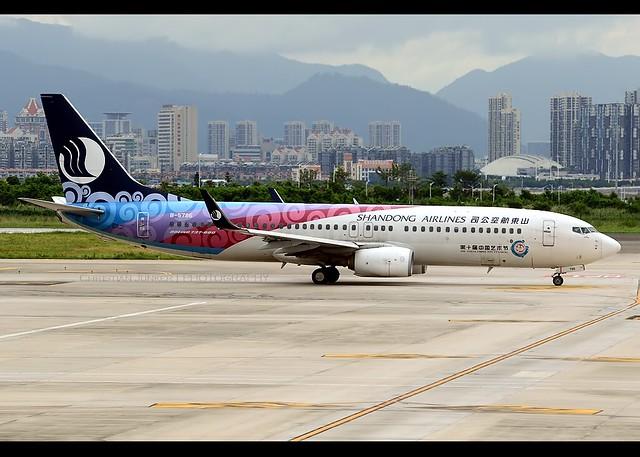 B737-800WL | Shandong Airlines | China Arts Festival | B-5786 | ZSAM