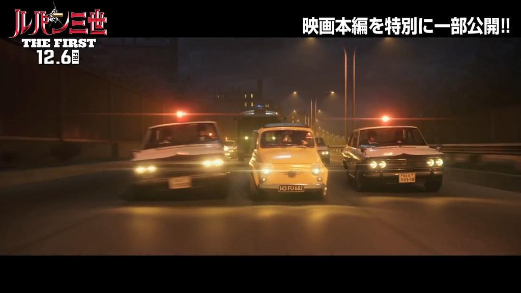 191201 -『魯邦三世』史上第一部3DCG劇場版《ルパン三世 THE FIRST》飛車追逐戰場面搶先看、台灣2020/1/10上映!