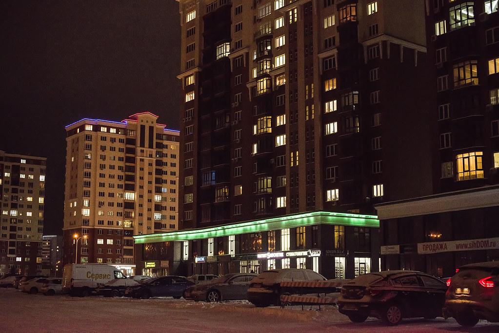 Новое начало улицы Волгоградская.