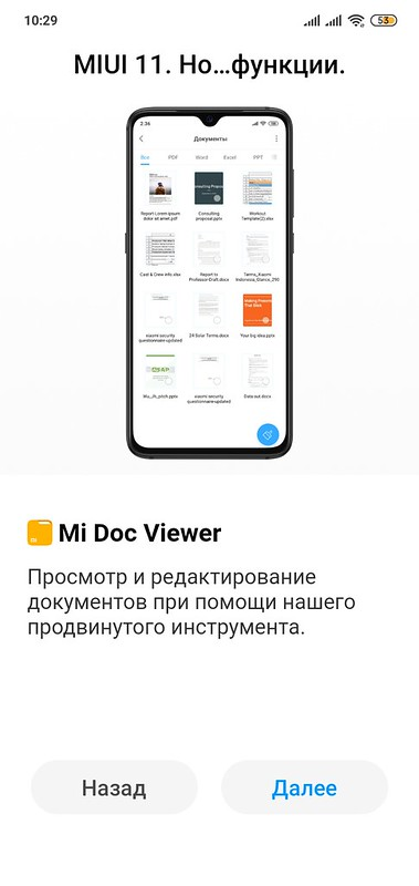 Screenshot_2019-11-05-10-29-38-741_com.miui.miservice
