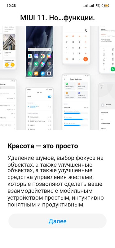 Screenshot_2019-11-05-10-28-10-895_com.miui.miservice