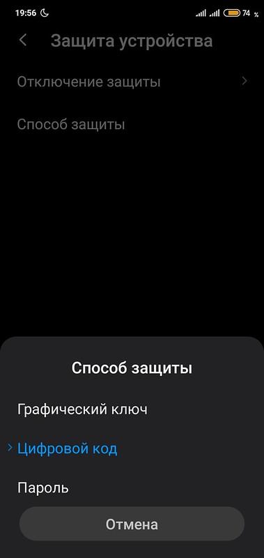 Screenshot_2019-11-23-19-56-29-866_com.android.settings