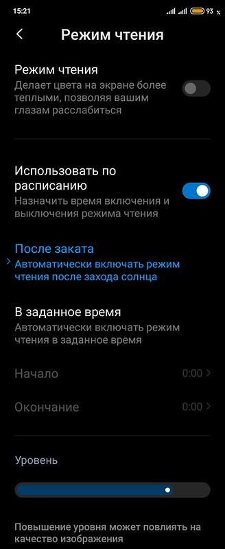 Screenshot_2019-11-12-15-21-05-911_com.android.settings