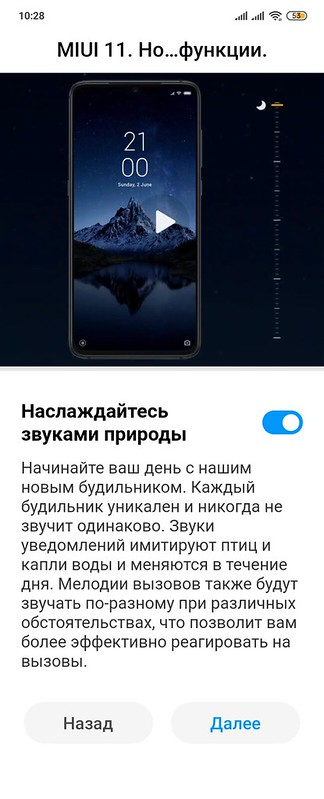 Screenshot_2019-11-05-10-28-40-129_com.miui.miservice