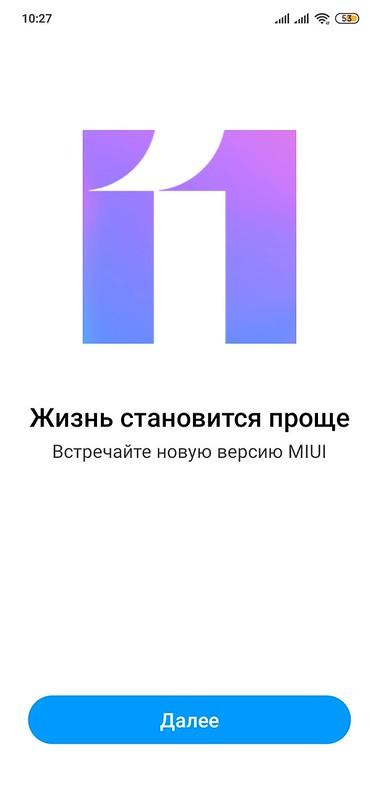 Screenshot_2019-11-05-10-27-55-184_com.miui.miservice