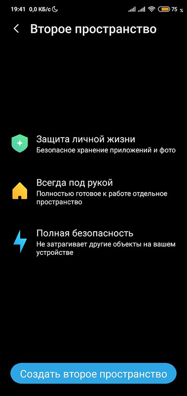Screenshot_2019-11-23-19-41-17-804_com.miui.securitycore