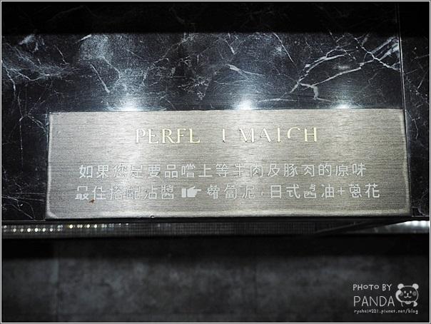 鍋Life 好食鍋物 (11)