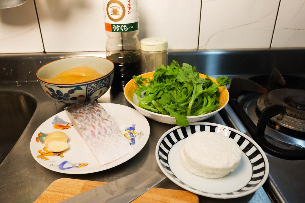 金目鱸魚排 粥 食材準備