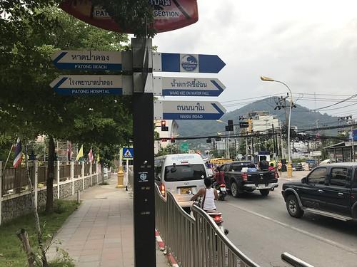 Patong signage