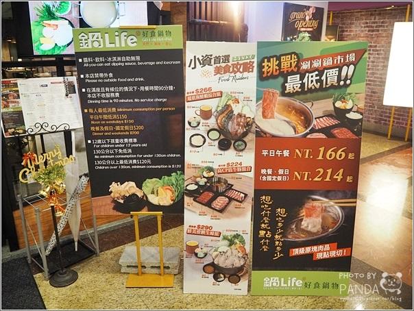 鍋Life 好食鍋物 (47)