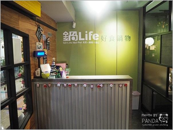 鍋Life 好食鍋物 (7)