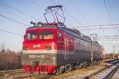 VL10-1430