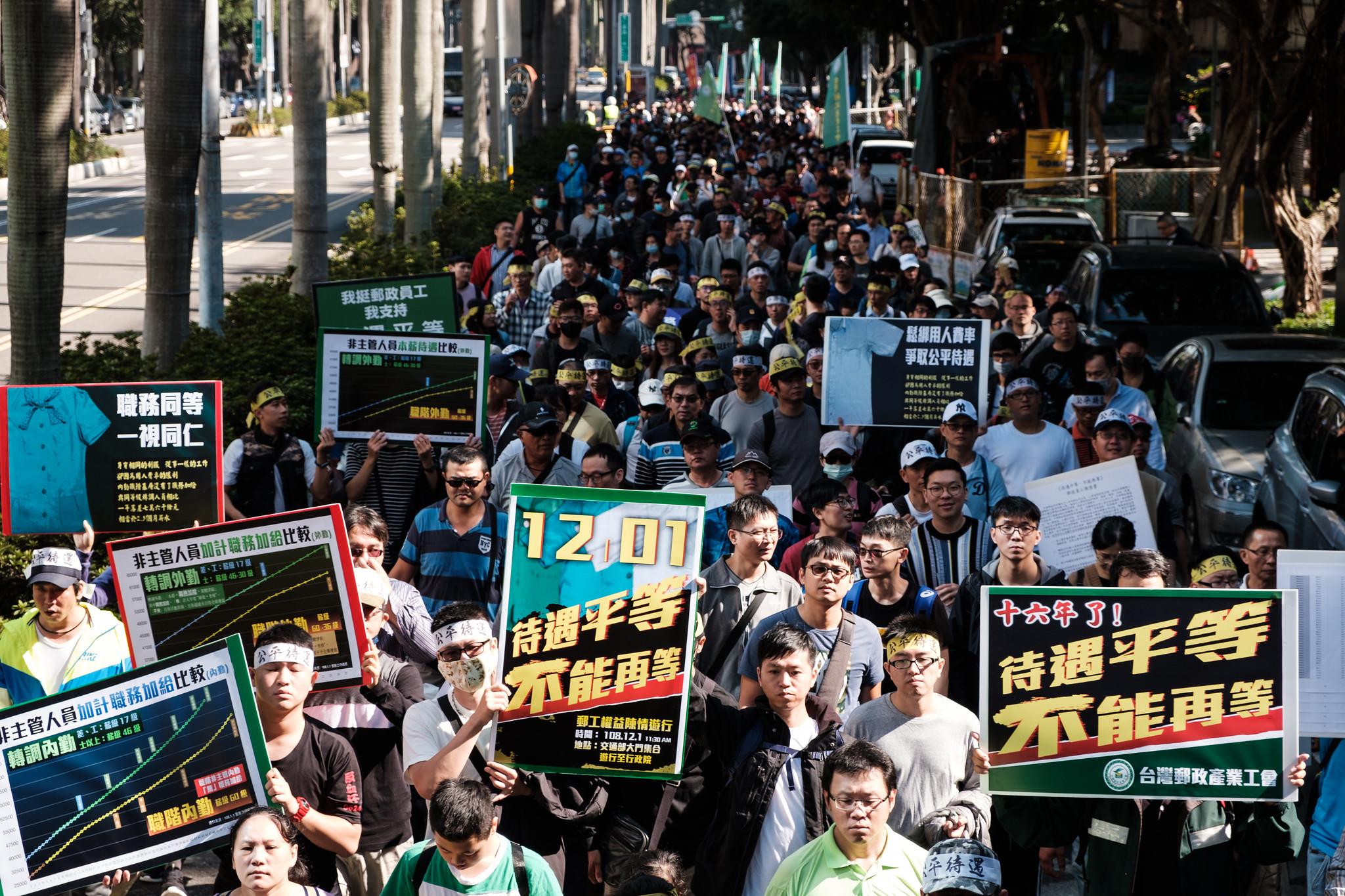 此次遊行共計約800人參與,抗議十六年來同工不同酬的不公現象,沿途並播放勞動者戰歌。(攝影:唐佐欣)