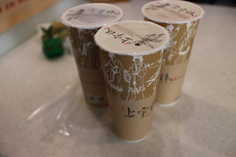 新莊手搖飲料店推薦【上宇林 富國店】來嚐鮮超特別的手工粉角,還有茶與奶蓋的完美結合飲品吧! @秤瓶樂遊遊