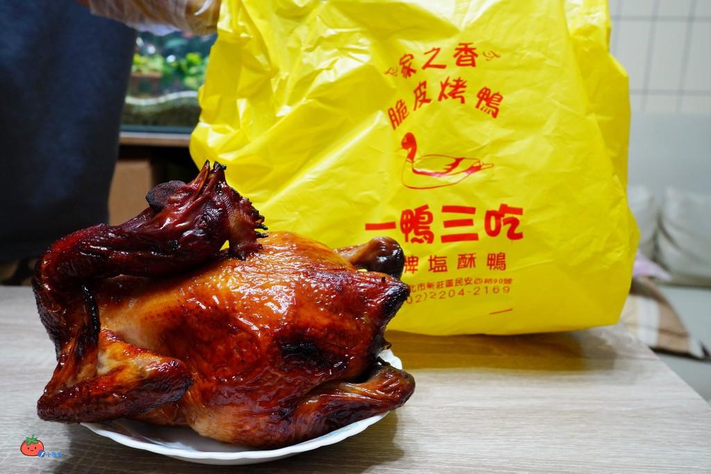 新莊烤鴨推薦家之香烤鴨