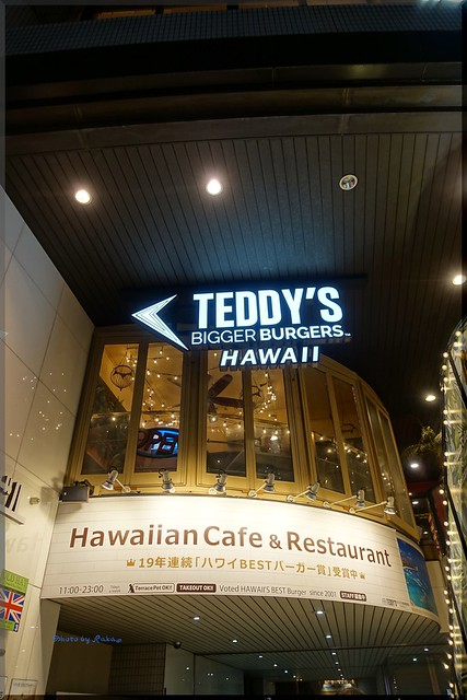 Photo:2019-11-28_ハンバーガーログブック_sweet beets box【明治神宮前】Teddy's【PR】_08 By:Taka Logbook