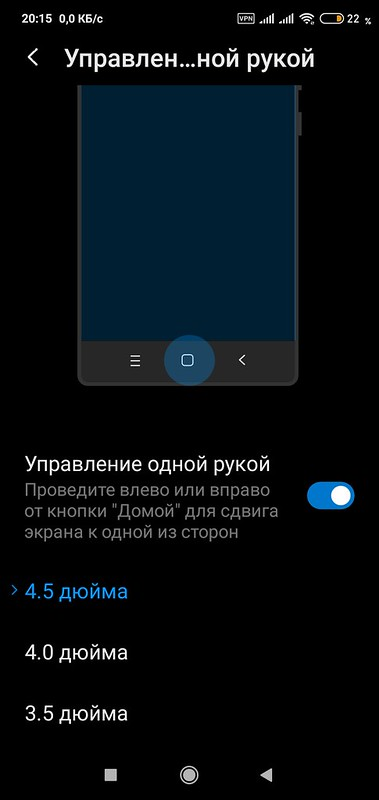 Screenshot_2019-12-01-20-15-56-822_com.android.settings