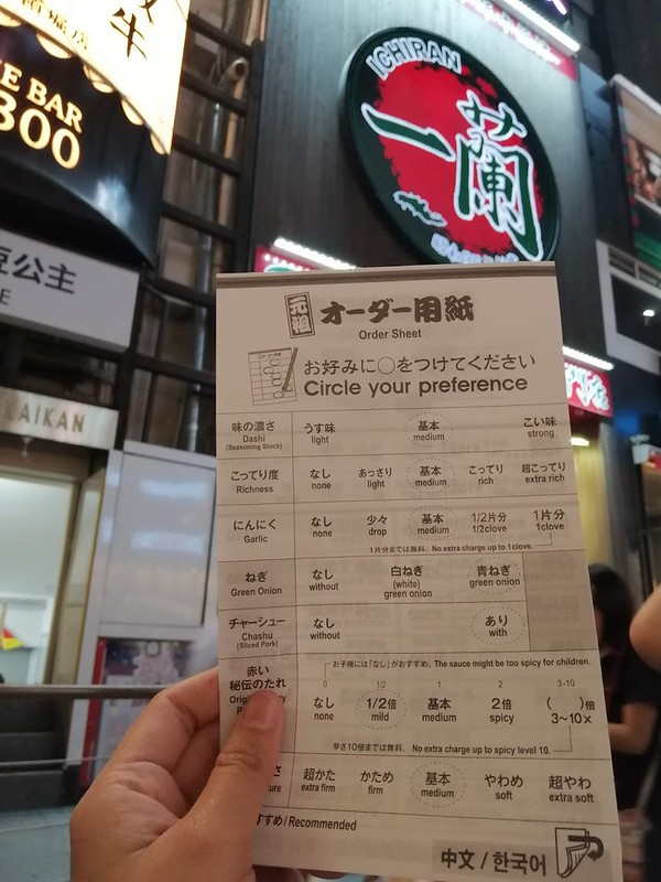 Ichiran Osaka