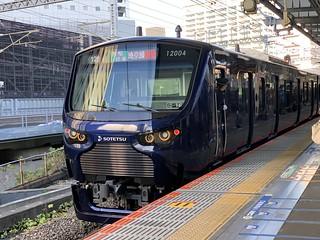相鉄線・JR線直通開業
