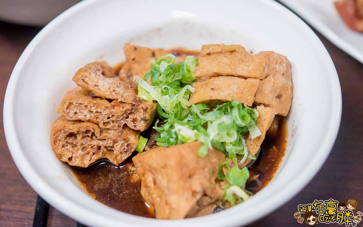 鋒勝豚王豬排亭 高雄美食-27
