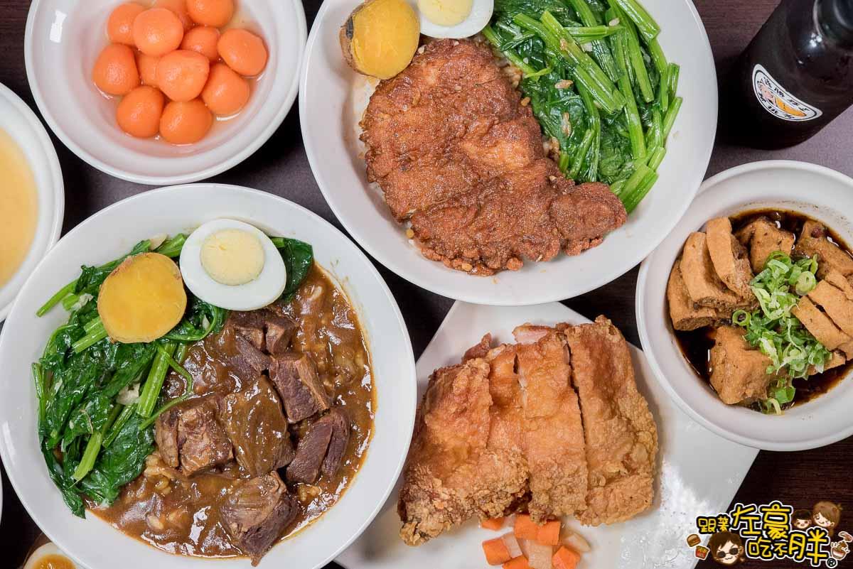 鋒勝豚王豬排亭 高雄美食-24