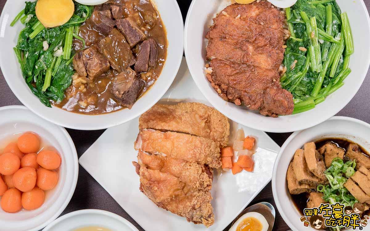 鋒勝豚王豬排亭 高雄美食-20