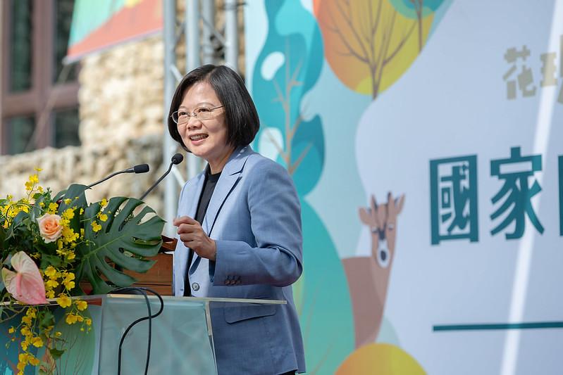 壽山國家自然公園管理處揭牌