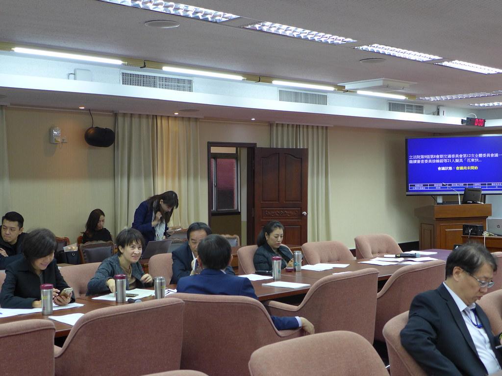 立委蕭美琴、劉櫂豪等人出席討論。