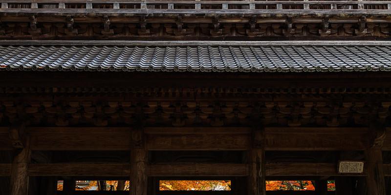 Eigenji Temple Gate