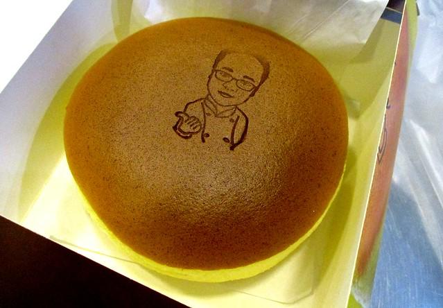 Golden Cheese Cake