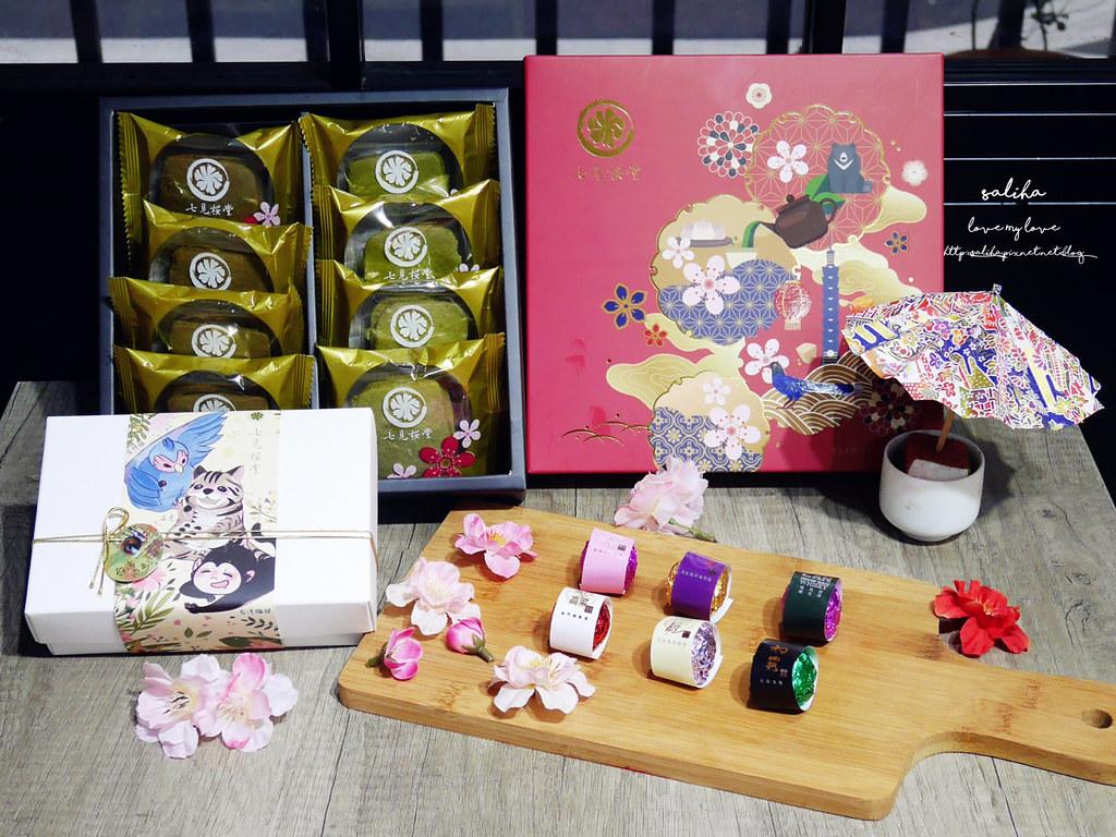 台北伴手禮七見櫻堂酒香好吃巧克力推薦甜點喜餅彌月 (2)