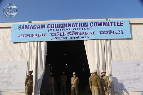 Samagam Committee