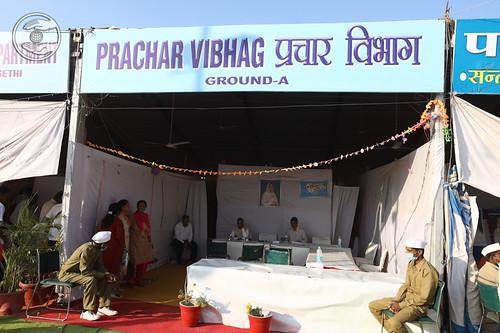 Prachar Vibhag