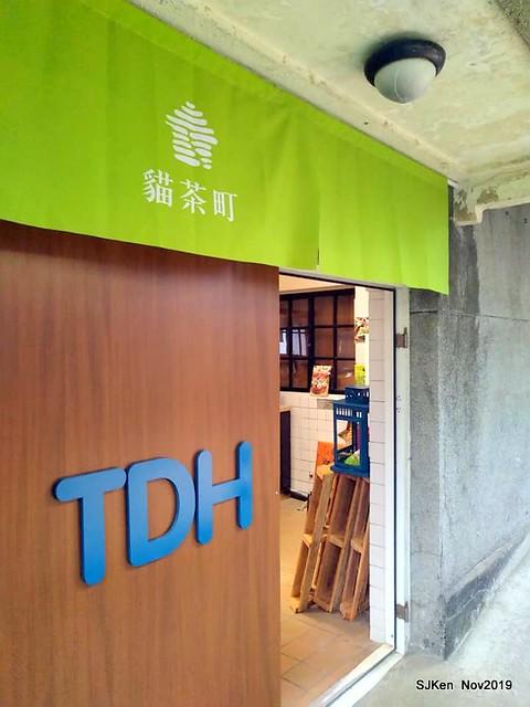 Tea & desserts of the Tea House at Huashan creative park, Taipei, Taiwan, Nov 30, 2019