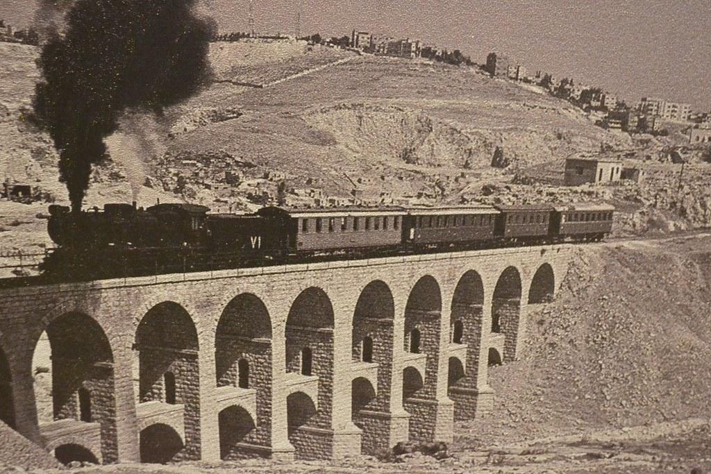 train17