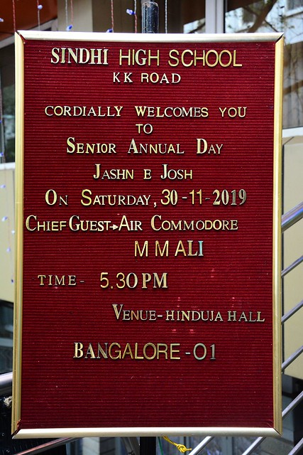 Senior Annual Day 2019