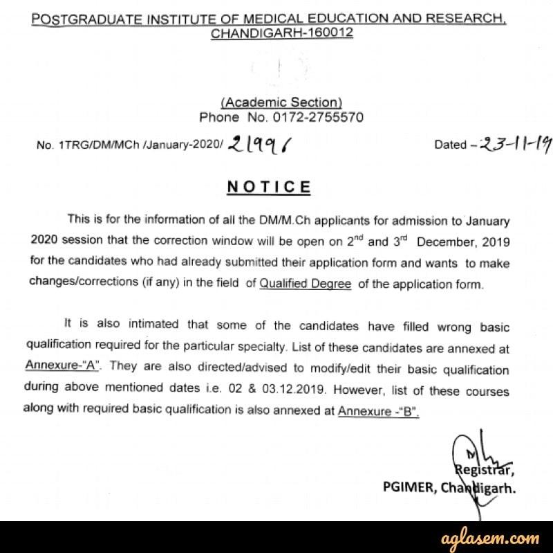 PIGMER 2020 Application Form Correction