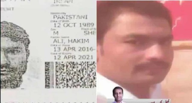 3509 A man during a flight to KSA, started missing his wife and forced emergency landing 021