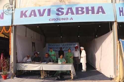 Kavi Sabha