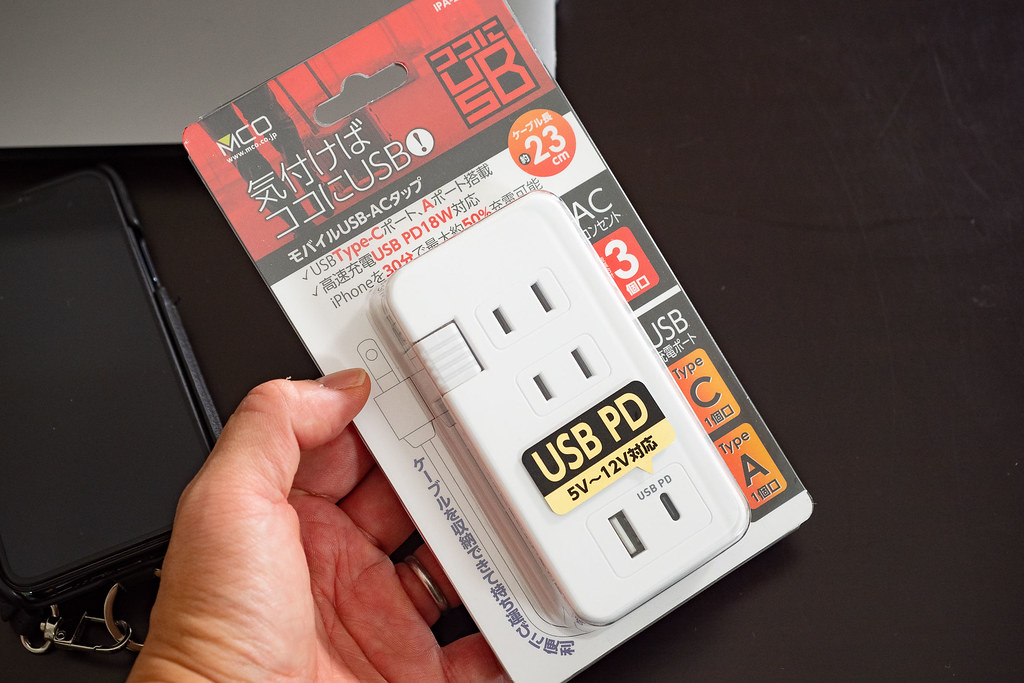 USB-AC-2