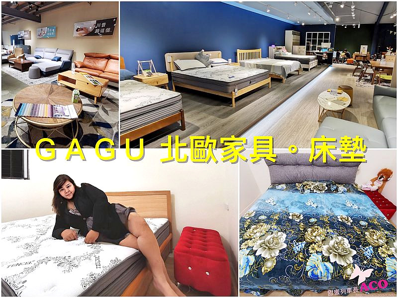 GAGU床墊01_3