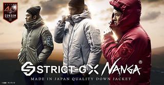 STRICT-G × NANGA 推出《機動戰士鋼彈》40 週年紀念 聯名羽絨外套(ダウンジャケット『機動戦士ガンダム』40周年記念 シャアモデル)