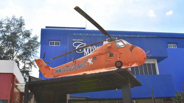 Sikorsky UH-34D c/n 58.1708 Laos Air Force serial 0577 preserved as