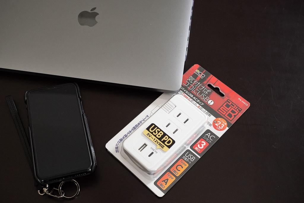 USB-AC-1