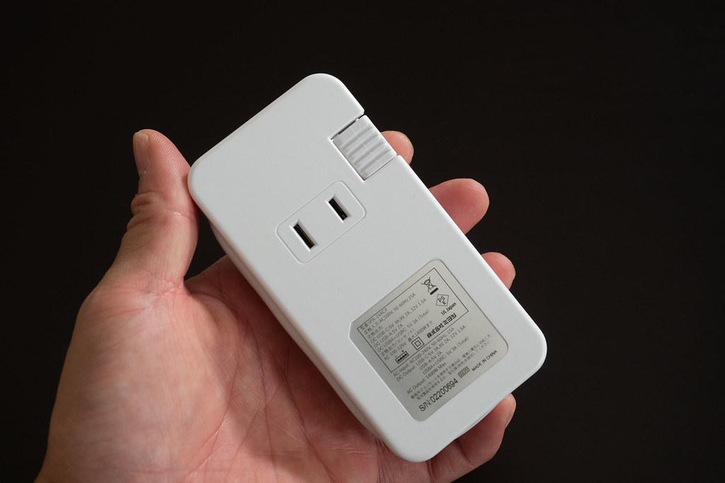 USB-AC-4