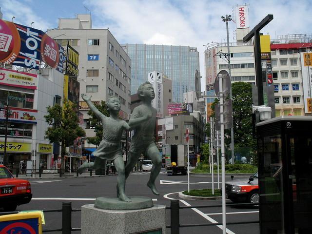 Kamata, Ota ward, Tokyo
