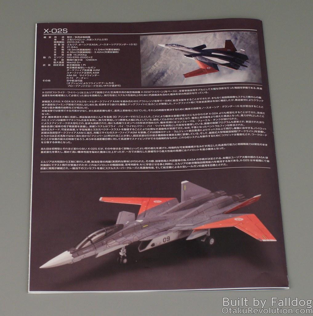 Kotobukiya Ace Combat 2