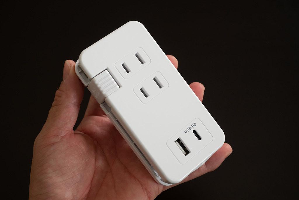 USB-AC-3