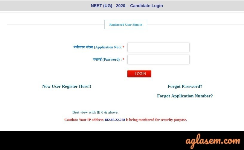 NEET 2020 Login for application form