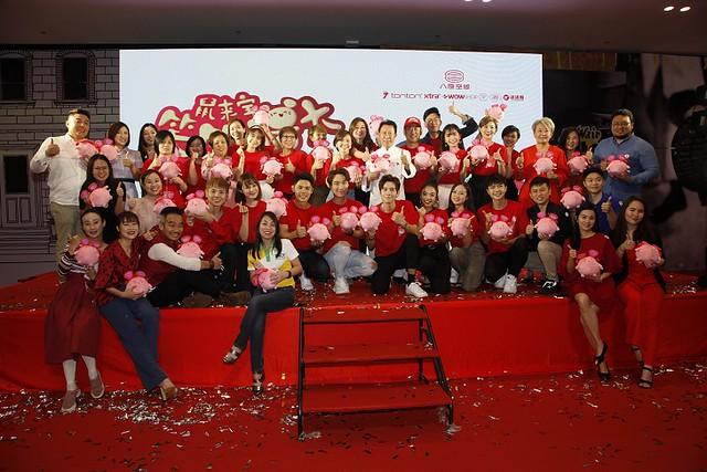 Media Prima CNY Launching 2020 (11)